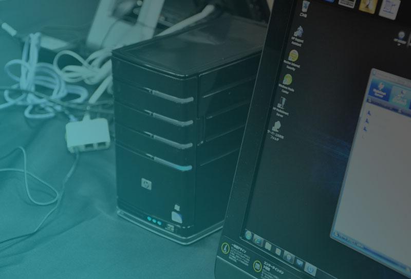 système sauvegarde backup